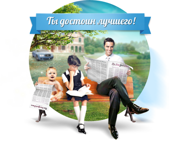 Британика - английский в Серпухове